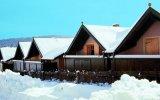 Rezidence Alpi